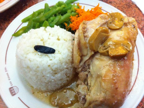 arroz con verduras, pollo y setas